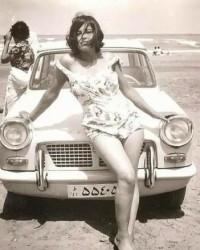Bir Zamanlar İran