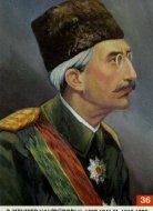 Mehmed(6.) Vahdettin