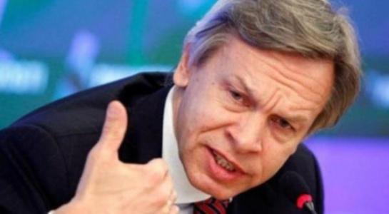 RUS SENATÖR: EĞER TRUMP SURİYE'YE GİRERSE...