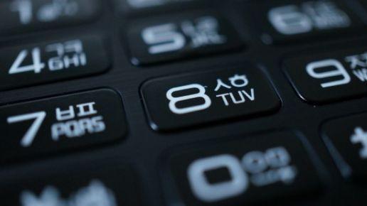 'AMERİKA'DA TÜM TELEFONLAR DİNLENİYOR'