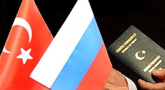 RUSYA'YA VİZESİZ SEYAHAT BAŞLIYOR