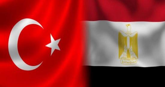 TÜRKİYE'DEN MISIR'A SİLAH..!