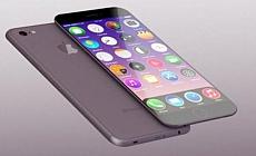 iPhone Telefonlarına Büyük Zam!