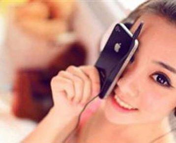iPHONE 4 İÇİN BEKARETİNİ SATACAK...