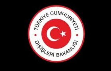 'SREBRENİCA SOYKIRIMINDAN DERS ALIN'