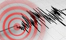 Son Dakika.. İzmir'de Deprem...